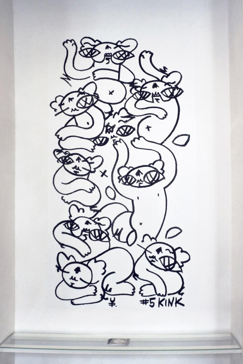 majgat street art supreme y