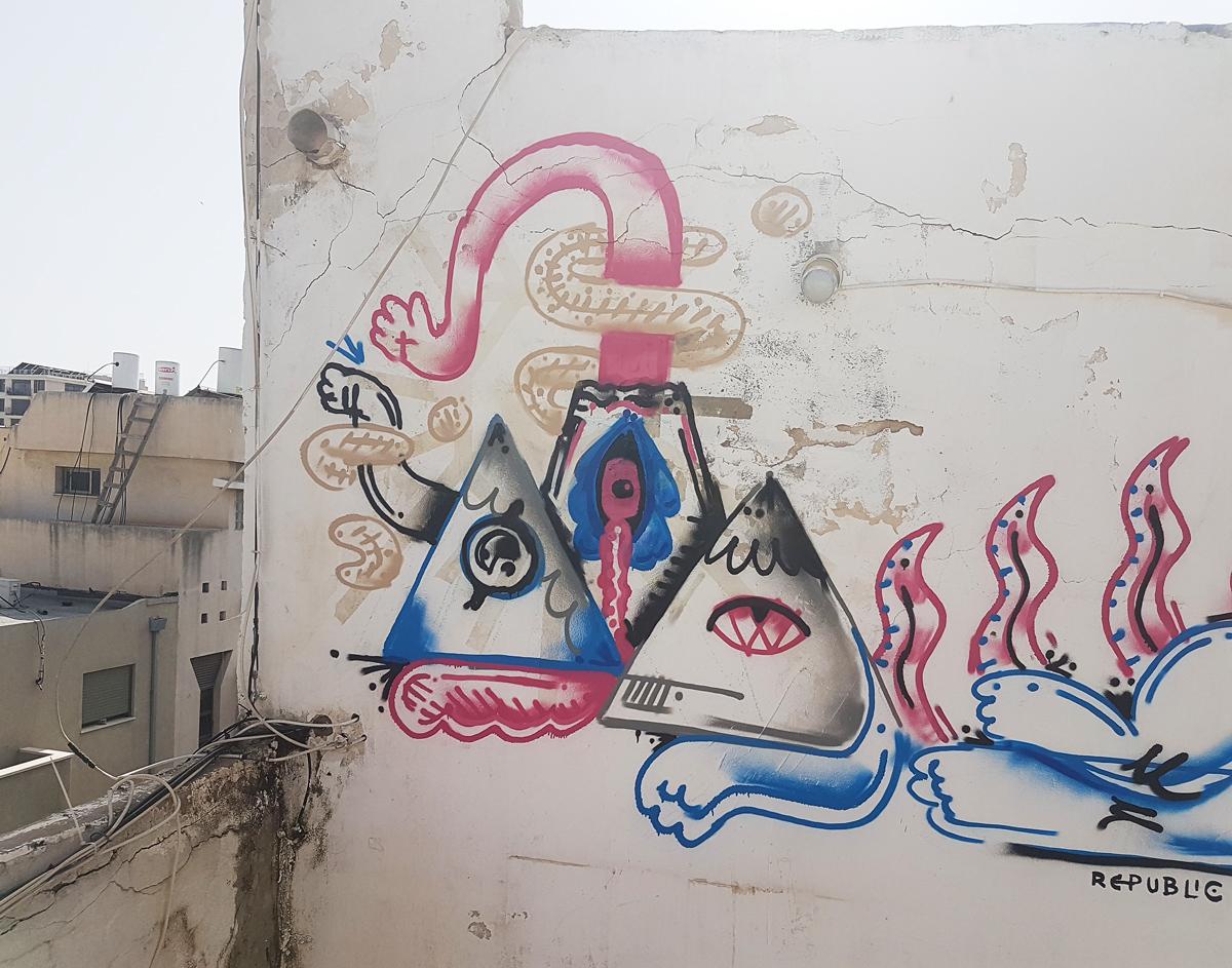 Republic Y , Majgat , Tel-Aviv